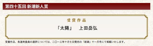 スクリーンショット 2013-09-27 17.58.07 (1)