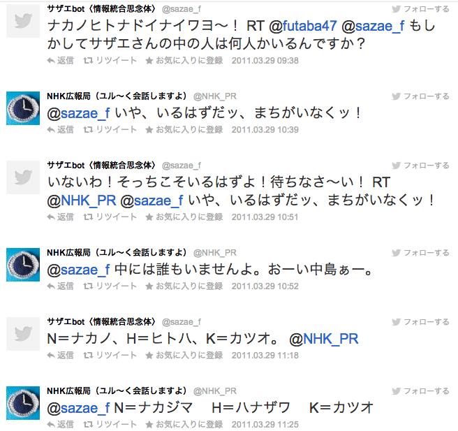 スクリーンショット 2013-12-17 15.52.03 (1)