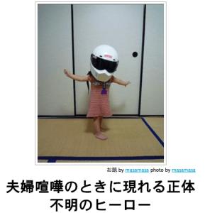 スクリーンショット 2013-12-04 18.20.39 (1)